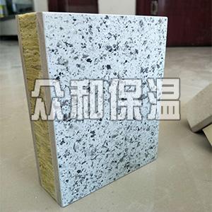 岩棉复合一体板