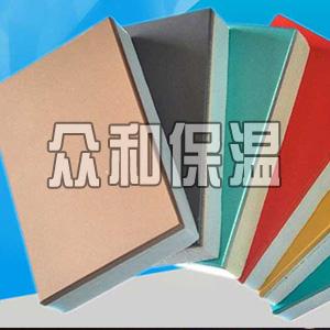 氟碳漆保温板