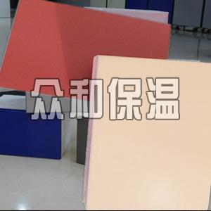 氟碳实色漆一体板