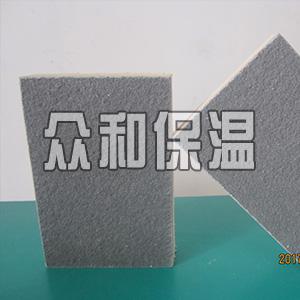 真石漆保温板