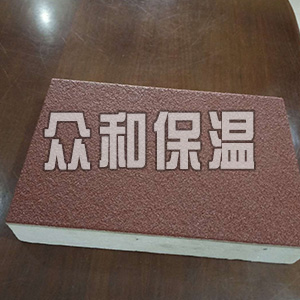 真石漆一体化板