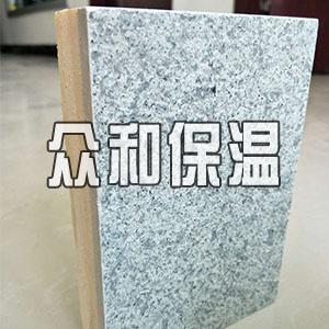 石墨板一体化板