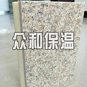 复合石墨板一体化板