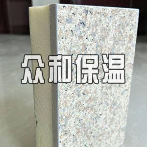 复合石墨板一体板
