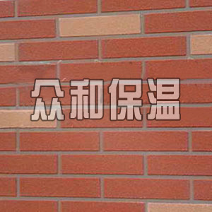外墙一体化板