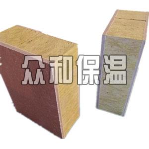 岩棉一体化板