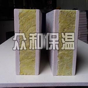 岩棉一体板