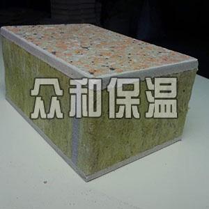 复合岩棉一体化板