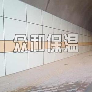 隧道防火保护板