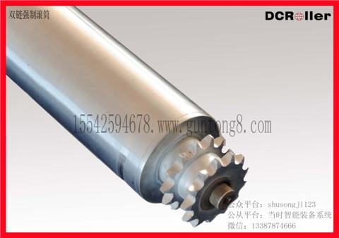 碳钢镀铬滚筒