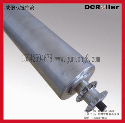 碳钢镀锌滚筒