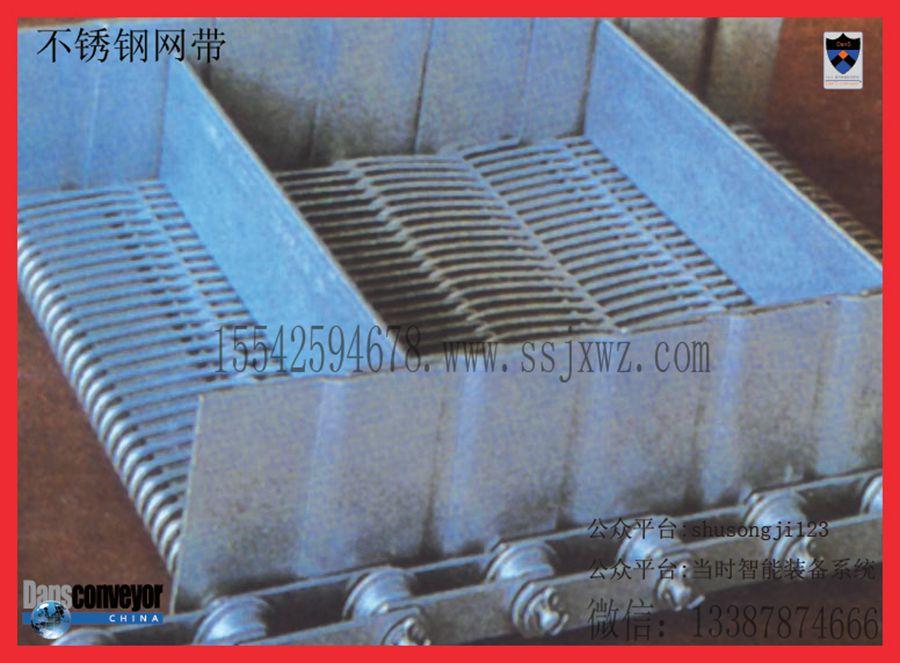 不锈钢钢带输送机流水线