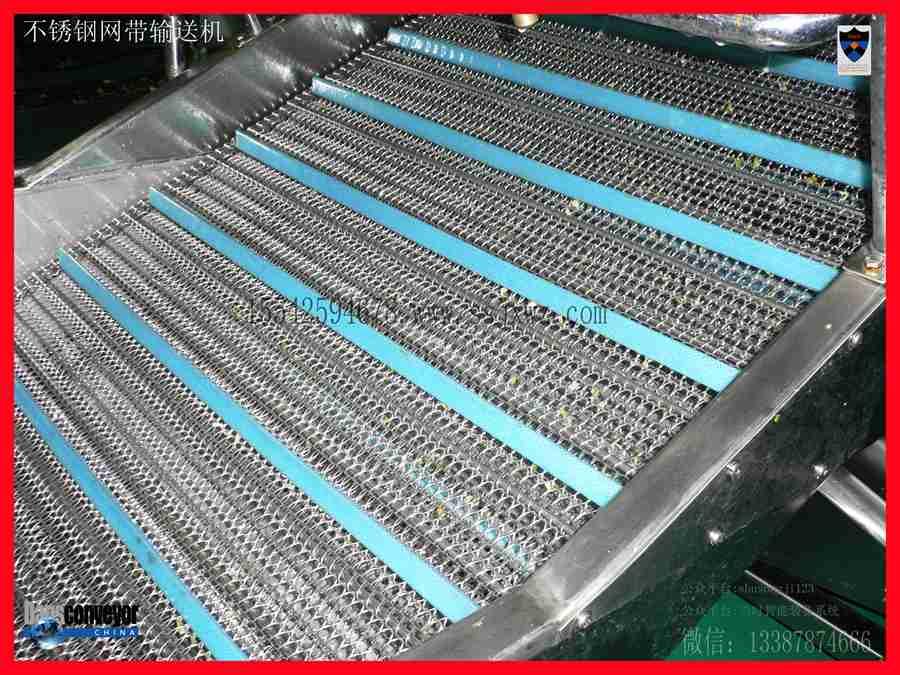 不锈钢网带输送机供应商