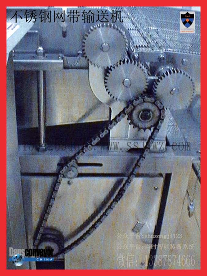 不锈钢网带输送线厂家