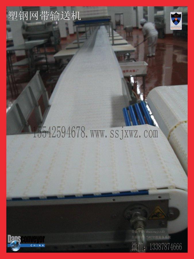 塑钢网带输送机图纸
