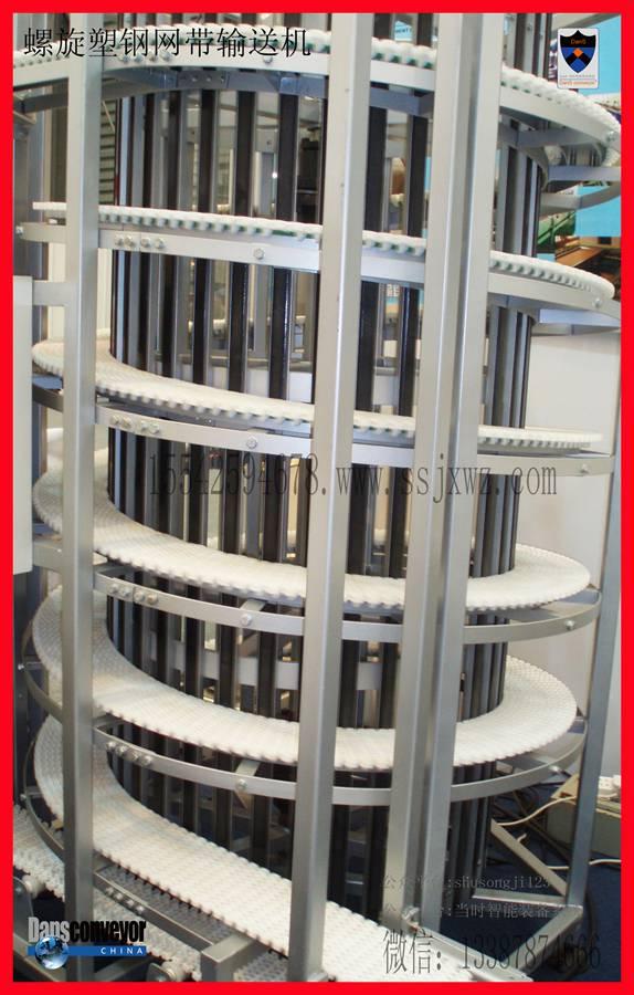 塑钢网带输送机出售
