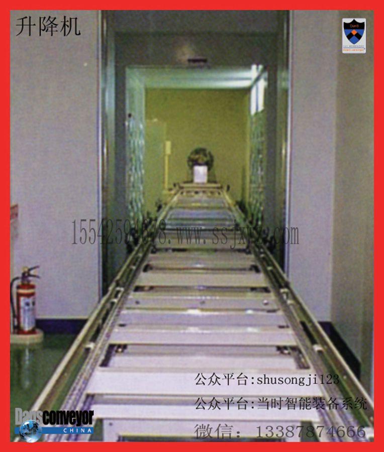 垂直升降机械