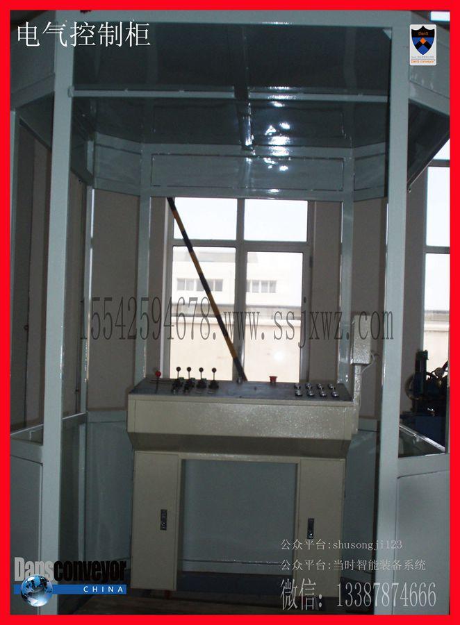 电气控制柜系统