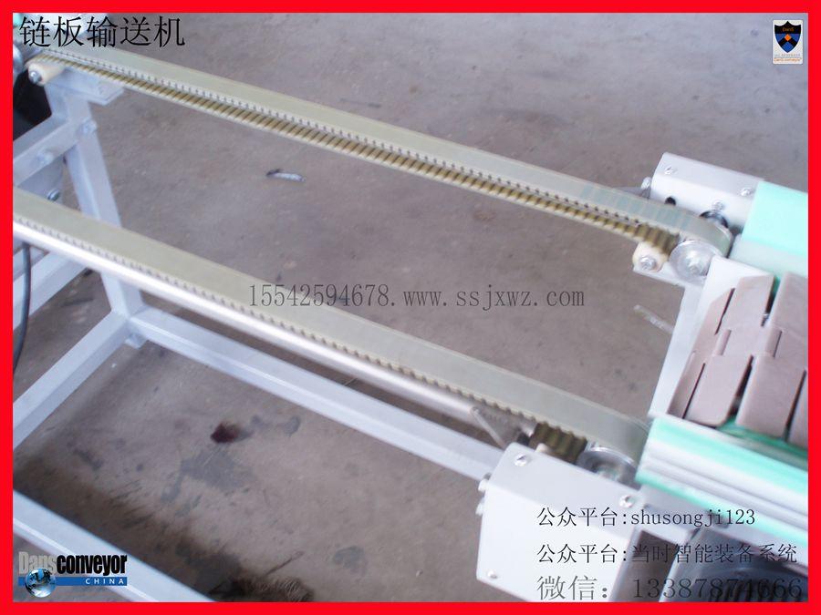 链板输送设备厂家