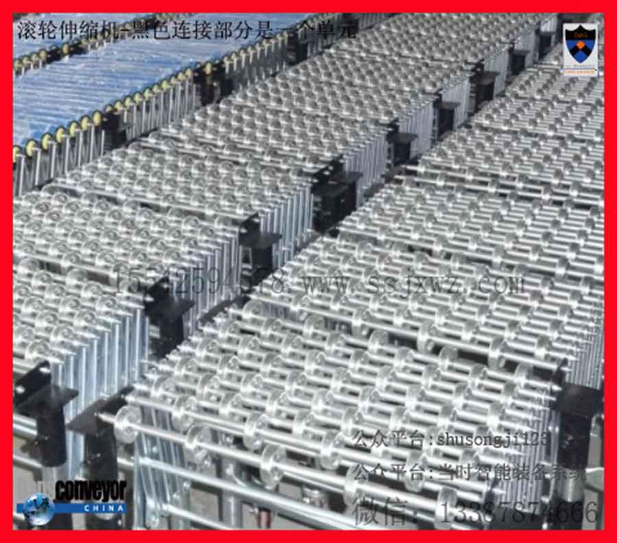 伸缩辊轮输送机供应商