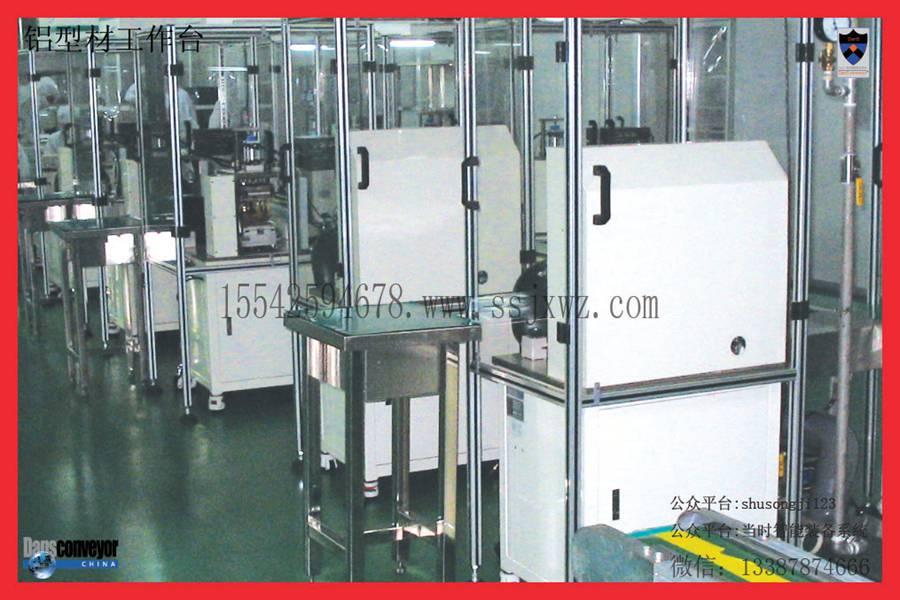 单面铝型材工作台