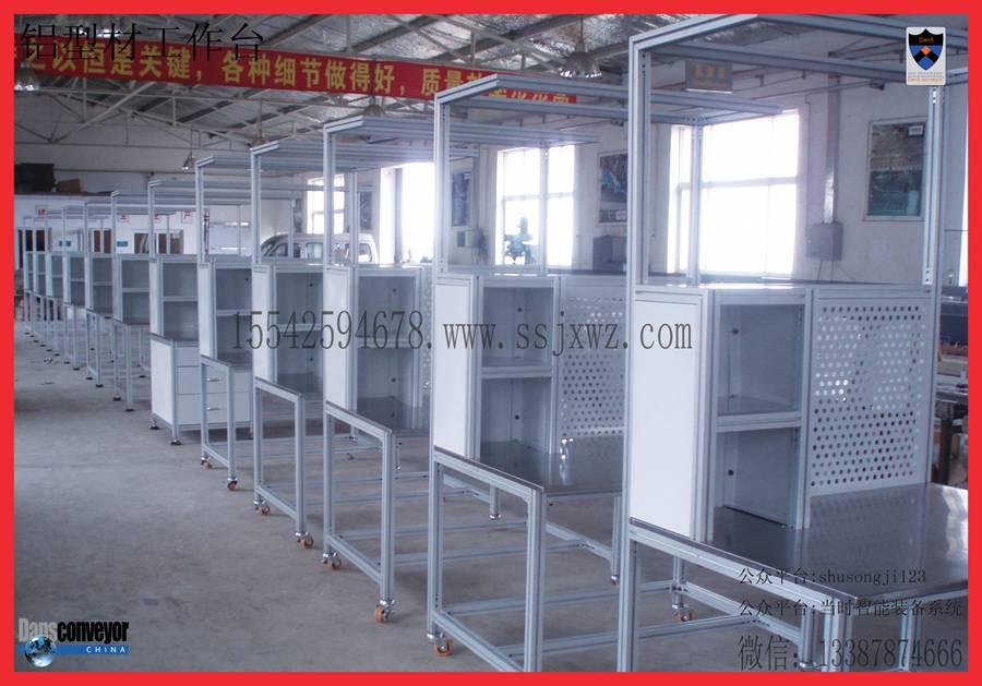 铝型材置物架