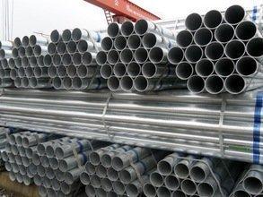 贵州热镀锌钢管