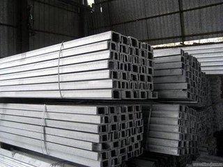 貴陽鍍鋅槽鋼