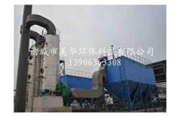 【图文】工业废气处理设备当前的形式 工业废气处理设备对环保的重要性