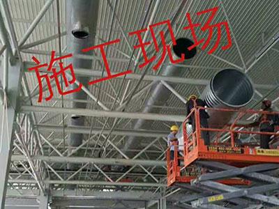 河北中央空調工程