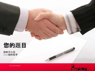 贵州要债公司