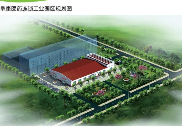 工业园区规划