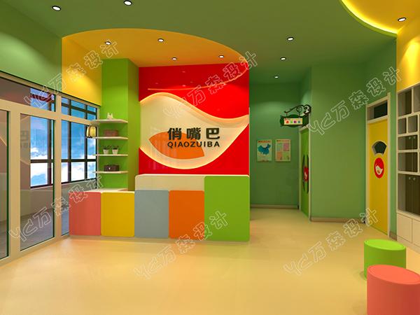 【多圖】幼兒園位置類型的種類 兒童空間設計專注隻是為你