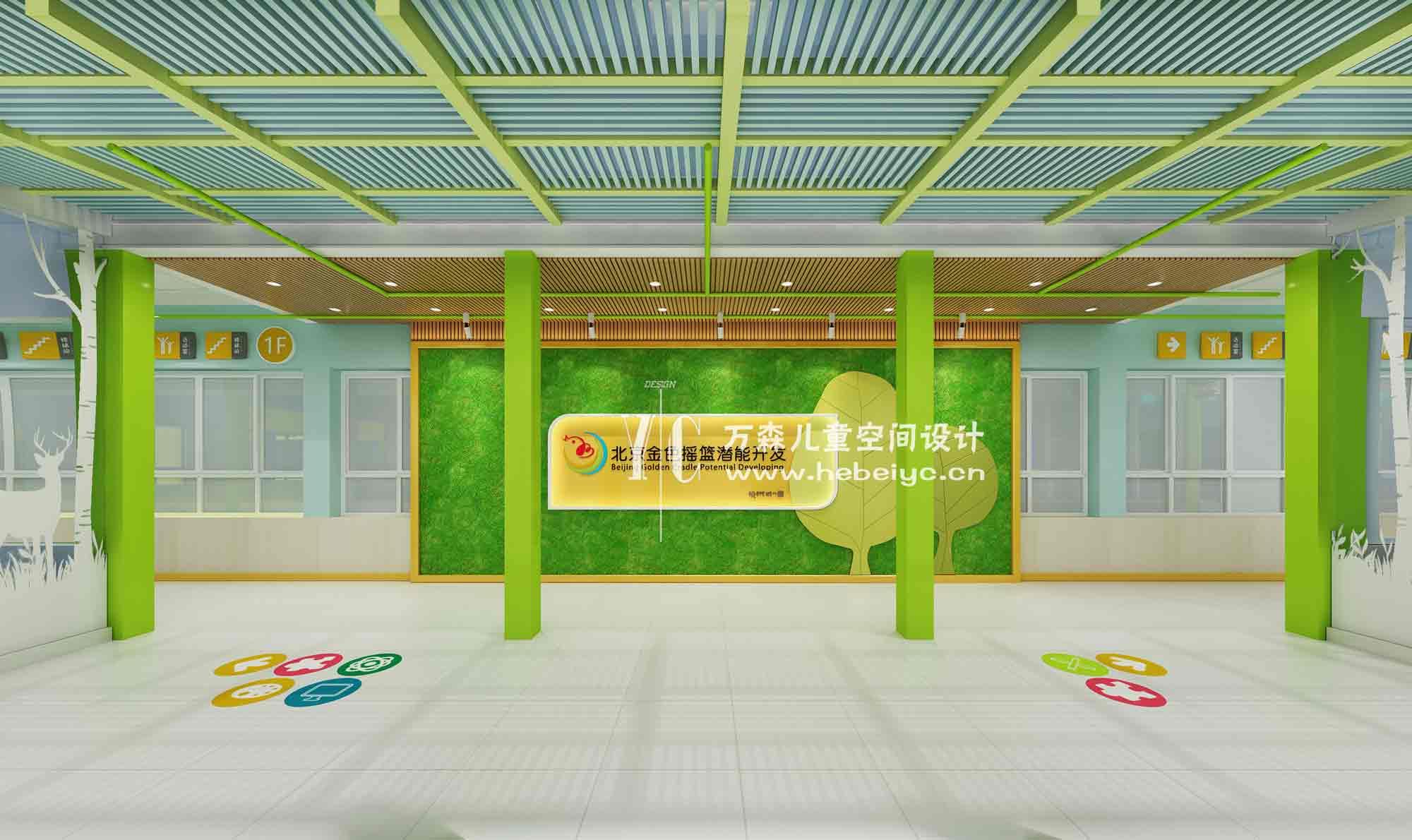 【新】空間設計匯總 兒童空間設計