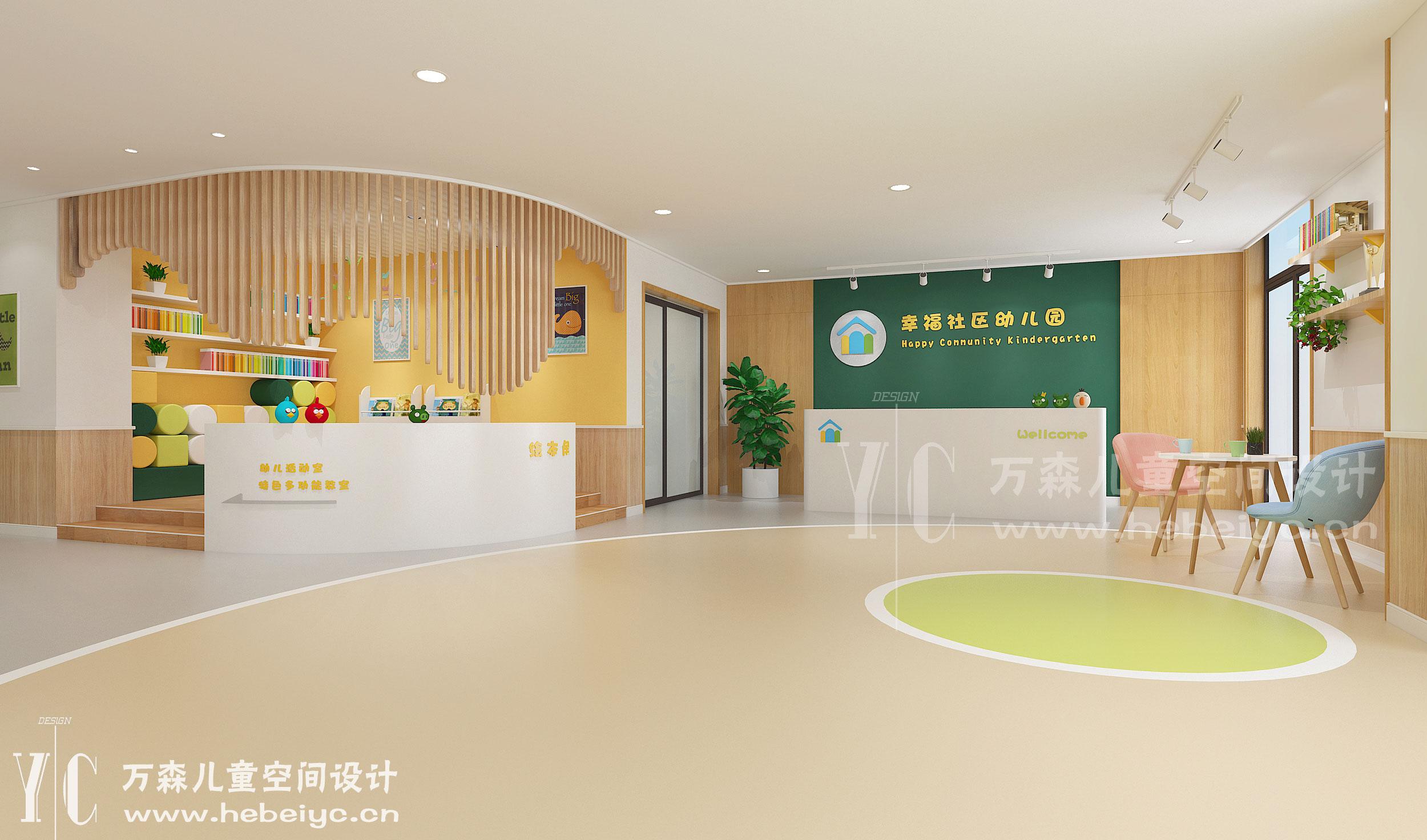 磁县幸福社区幼儿园