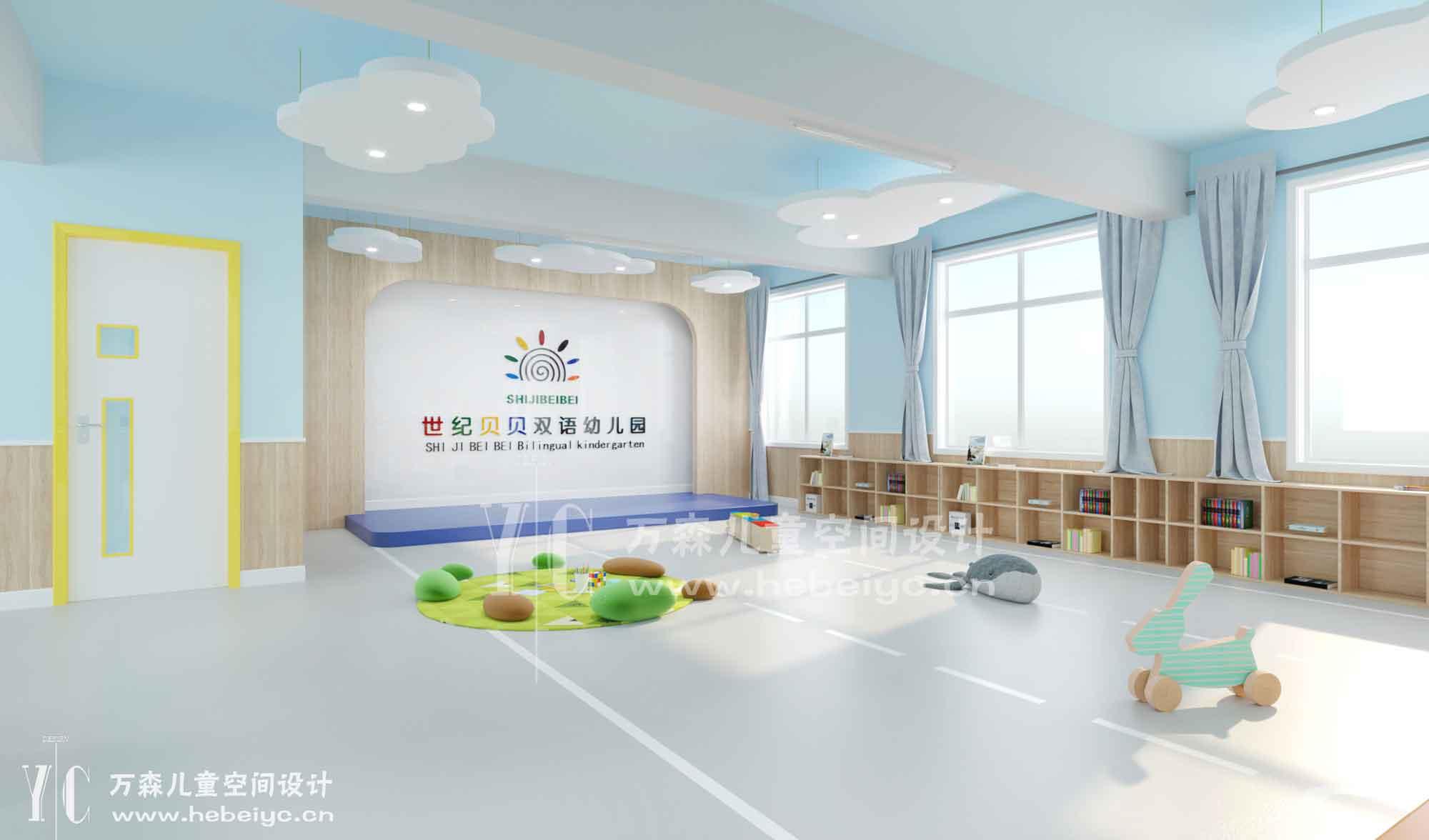 石家庄幼儿园户外设计