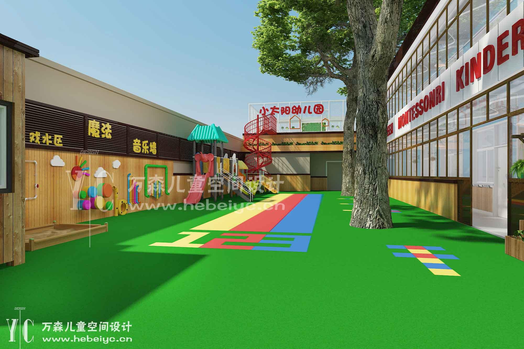 河北幼儿园户外设计