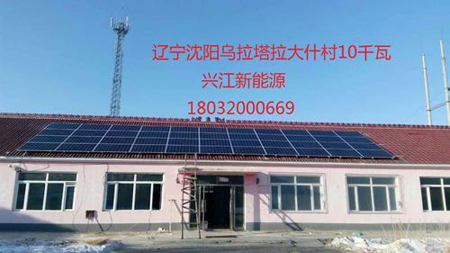 石家庄太阳能发电农业设施适用 有效利用太阳能资源