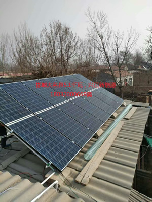 【推荐】太阳能发电成本低 用户装光伏想了解的几个问题
