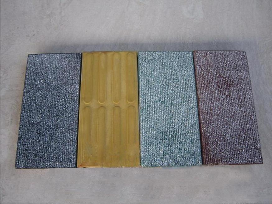 四色彩色仿石拉丝砖
