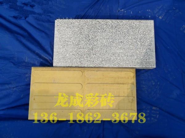 武汉仿石条纹砖