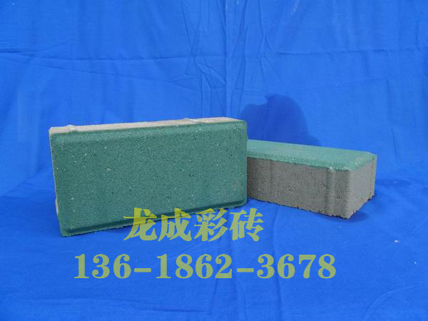 武汉绿面层