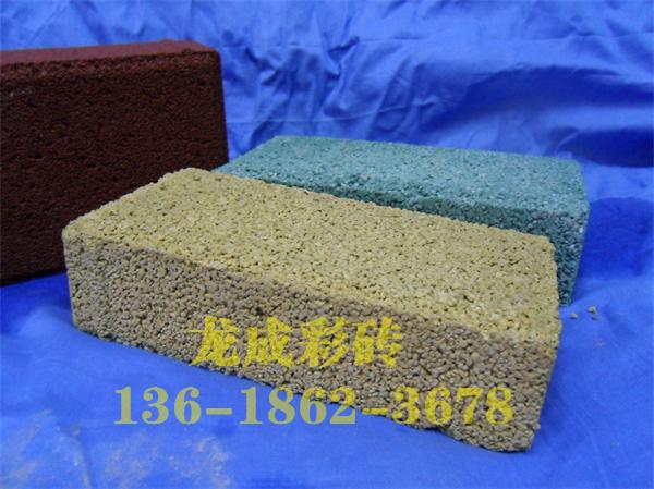 武汉透水砖