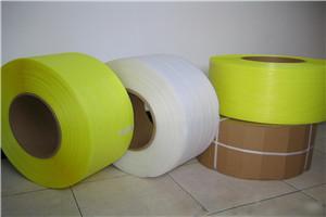 贵阳塑料打包带