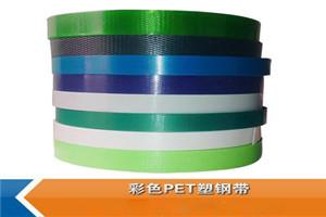贵阳PET塑钢打包带