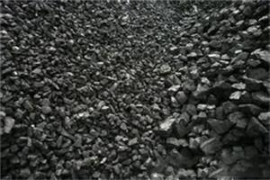 贵州煤炭厂家