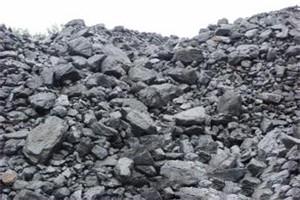 贵州煤炭质量怎么样
