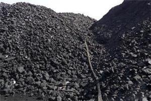 非常好的煤炭