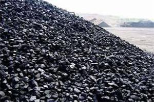 毕节煤炭哪里有