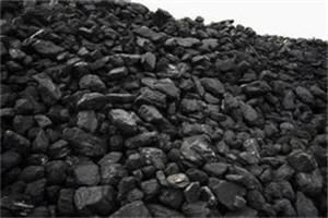 黔西煤炭供应